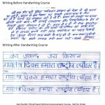 Final--Handwriting-2015-Hindi-1