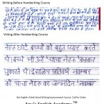 Final--Handwriting-2015-Hindi-2