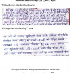 Final--Handwriting-2015-Hindi280715