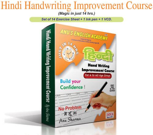 Hin-Handwriting-Im