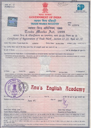 certificate-anu2s-500x500