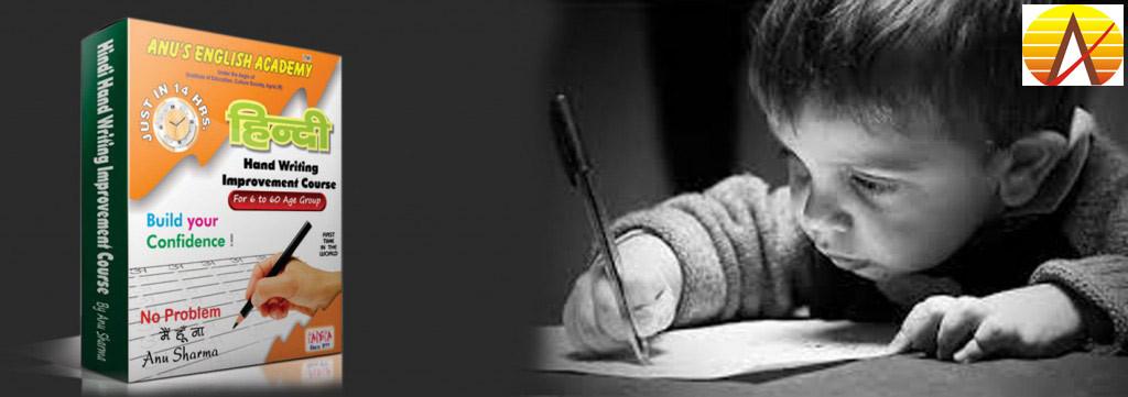 hindi-handwriting-3-1024x361