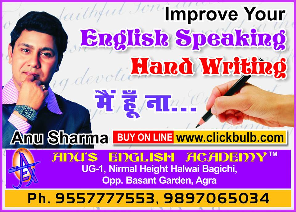 English Speaking Expert Trainer