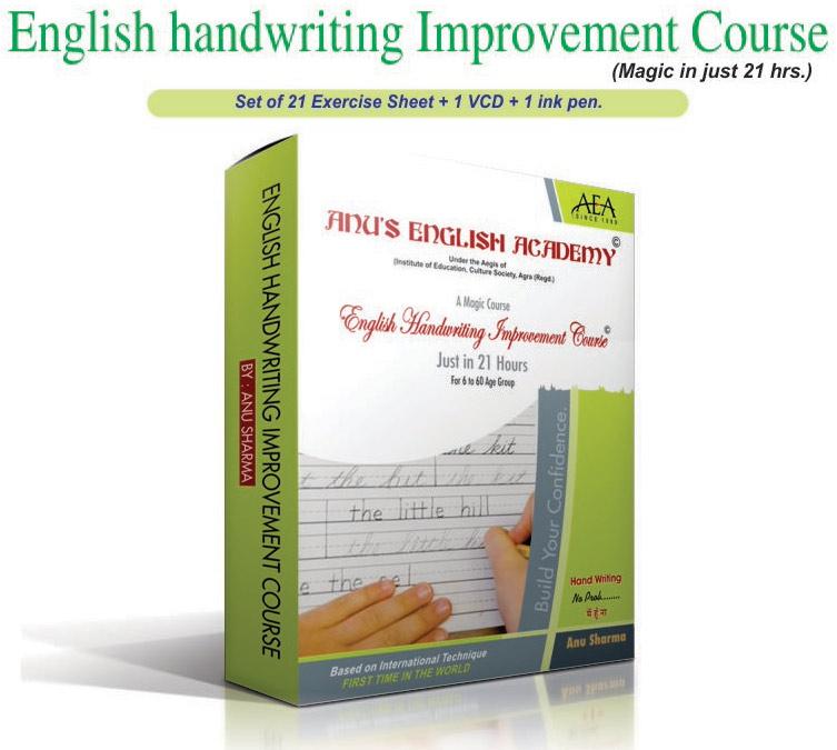 Eng-Handwriting-Im