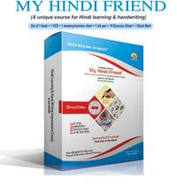 Hindi-Friend
